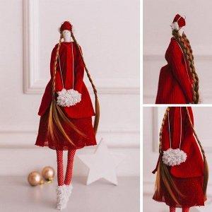 Мягкая кукла «Хайди» набор для шитья, 15,6 ? 22,4 ? 5,2 см