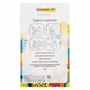 Переводные тату «Часы для девочек», 14х24 см