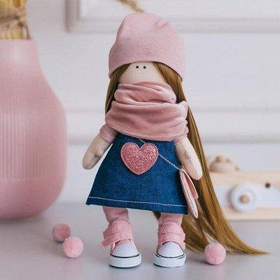 Мегамаркет товаров для творчества, рукоделия и хобби — Наборы для шитья кукол