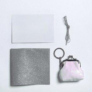 Обувь для кукол «Искры серебра», набор для создания, 10.2 ? 29.5 см
