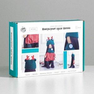Интерьерная кукла «Шанти» набор для шитья, 15,6 ? 22,4 ? 5,2 см