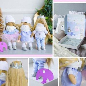 Мягкие куклы, набор для шитья, 30 ? 5 ? 30 см
