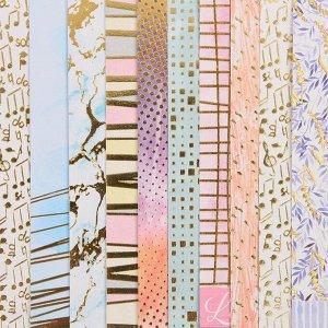 Набор бумаги для скрапбукинга с фольгированием «Вдохновение», 10 листов  15.5 ? 15.5 см, 250 г/м