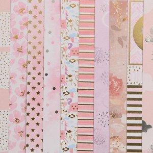 Набор бумаги для скрапбукинга с фольгированием «Мечтай», 10 листов, 20 ? 20 см, 250 г/м