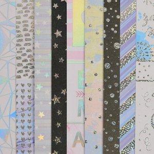 """Набор бумага для скрапбукинга с блестками """"Волшебный момент"""" 30,5 х 30,5см, 10 листов, 180г/м"""