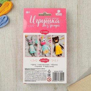 "Набор для творчества: игрушка из фетра ""Фламинго в венке"""