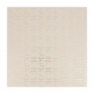 Набор бумаги жемчужной с фольгированием «Следуй за мечтой», 30.5 ? 30.5 см, 10 листов, 250 г/м
