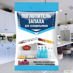 СЕЛЕНА Поглотитель запаха для холодильников /20шт/