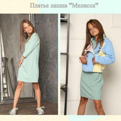 №139. =✦Bloomy line✦-детская мода для маленьких модниц — Платья и сарафаны для девочек — Платья и сарафаны