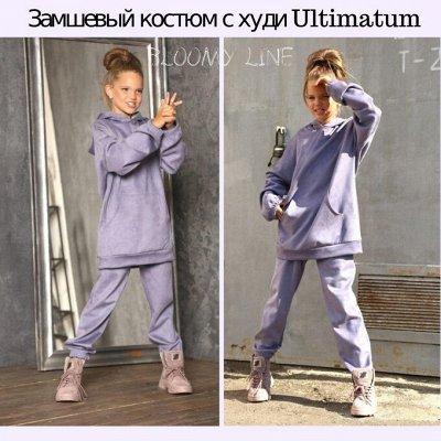 №139. =✦Bloomy line✦-детская мода для маленьких модниц — Комплекты — Комбинезоны и костюмы