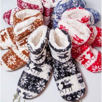 128 Осенний ценопад. Одежда. Аксессуары🍁 — Домашние носочки на твёрдой подошве!Скидки! — Тапочки