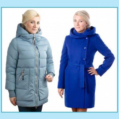 ДЮТО 🧥 Пальто, куртки