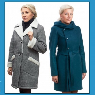 ДЮТО 🧥 Ваше новое пальто!
