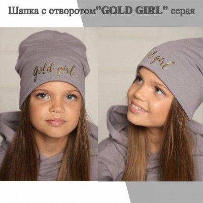 №138=✦Bloomy line✦-детская мода для маленьких модниц. — Шапки Весна/Лето/Осень — Шапки