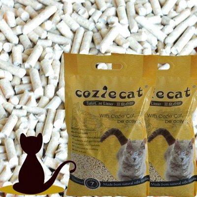 ✔Корма премиум класса д/кошек и собак + Витамины.✔Новинки!  — Соевый наполнитель д/кошачьего туалета — Туалеты и наполнители