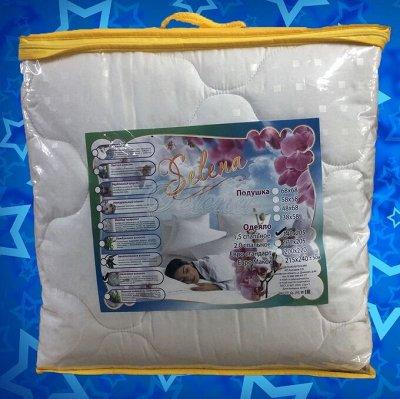 Постелька. Шикарный выбор и цены  — одеяло шелковое волокно — Двуспальные и евроразмер