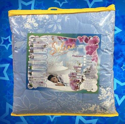Постелька. Шикарный выбор и цены  — одеяло эвкалиптовое волокно — Двуспальные и евроразмер