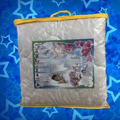 Постелька. Шикарный выбор и цены  — одеяло хлопковое волокно — Двуспальные и евроразмер