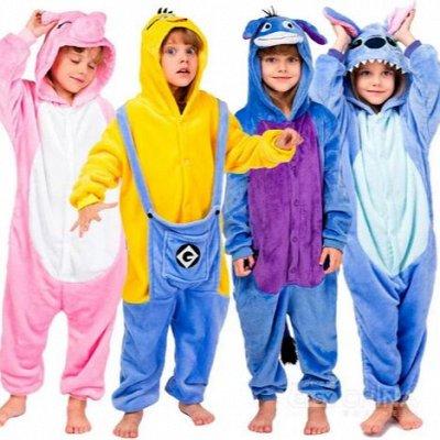 Ультралегкие куртки — КИГУРУМИ для детей — Одежда для дома