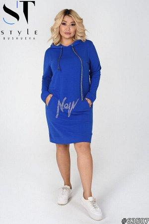 Платье 63507