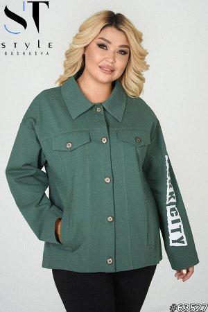 Куртка 63527