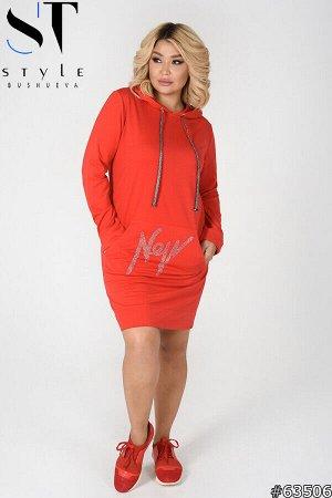 Платье 63506