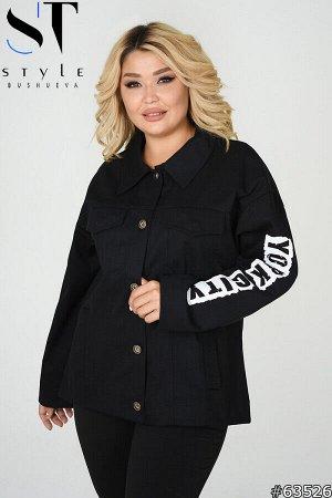 Куртка 63526