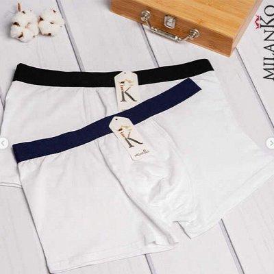 Отличное Белье! ️Доступные цены! ️Есть распродажа  — РАСПРОДАЖА Для Мужчин — Белье и пляжная мода