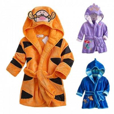 😍Предзаказ! Сезон Пижамок!Сладкий сон!😍 Акции! Новинки!   — Детские халаты — Одежда для дома