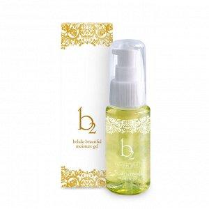 BELULU B2 Beautiful Moisture Gel - эссенция красоты с активными компонентами