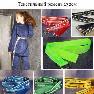 №139. =✦Bloomy line✦-детская мода для маленьких модниц — Ремни — Перчатки и ремни