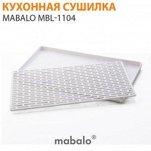 Универсальная кухонная сушилка MABALO