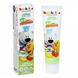 """Зубная паста для детей """"Bambolina"""" 4-8 лет, 50 мл"""