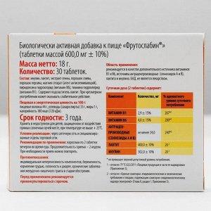 Фрутослабин, 30 жевательных таблеток