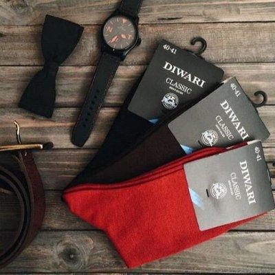 Conte - теплые колготки и уютные носки 🍁  — Носки мужские классические, укороченные, фантазийные — Носки