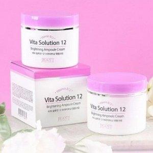 """280672 """"Jigott"""" Vita Solution 12 Brightening Ampoule Cream Ампульный крем для улучшения цвета лица  100 мл 1/100"""