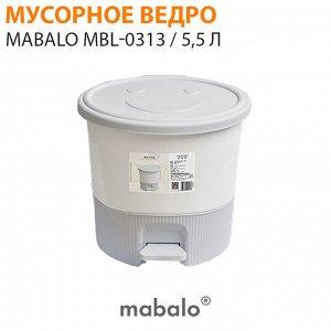 Мусорное ведро MABALO / 5,5 л