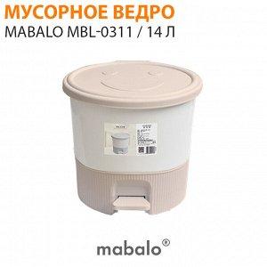 Мусорное ведро MABALO / 14 л