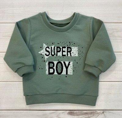 ЖАНЭТ - распродажа+новинки! Одежда детям р. 56-146 — Super Hero (р. 56-98) мальчики — Пуловеры, джемперы