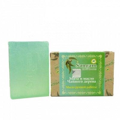 Sangam.Аюрведическая продукция для здоровья и красоты!   — Мыло ручной работы — Гели и мыло