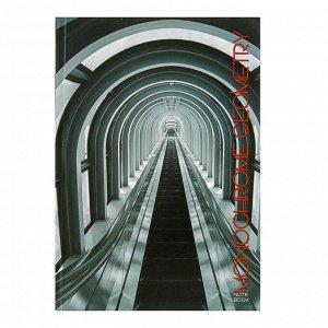 """Колледж-тетрадь А5, 100 листов в клетку """"Городской стиль. Туннель"""", твёрдая обложка, глянцевая ламинация, сшитый блок"""