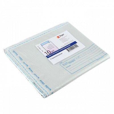 Канцелярский Мир🦄 Учеба в удовольствие! — Почтовые конверты и пакеты — Книги и канцтовары