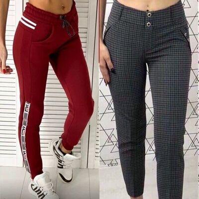 Комфортный трикотаж, джинсы по доступным ценам! — Брюки и штаны — Брюки