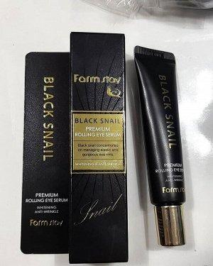 Премиум сыворотка для кожи вокруг глаз с черной улиткой Black Snail Premium Rolling Eye Serum