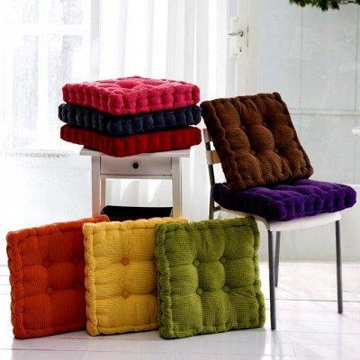 🍁☔150 Зимний ценопад. Одежда. Аксессуары🍁☔ — Декоративные подушки на стулья!Укрась интерьер! — Подушки