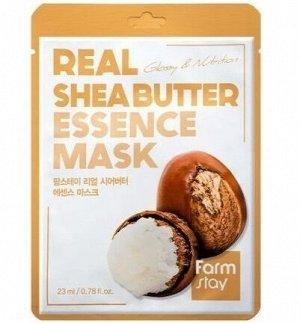Тканевая маска с  маслом ши Real Essence Mask Shea Butter