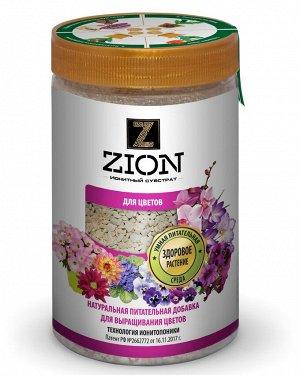 Цион для цветов (полимерный контейнер, 700 г)