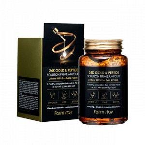 Антивозростная ампульная сыворотка с золотом и пептидами 24K Gold & Peptide Soluyion Prime Ampouleт