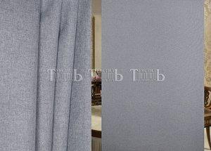 Комплект штор (2 шт*200 см) Длина 270 см