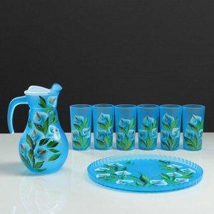 """Набор для сока с подносом """"Каллы"""" художественная роспись, 6 стаканов 1250/200 мл, синий"""